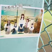 SKE48 - Bukiyou Taiyou Lim B