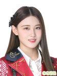 Wang SiYue GNZ48 Sept 2018
