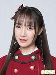 Tang LiJia GNZ48 Dec 2017