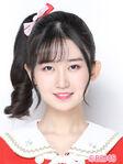 Li ZongYi BEJ48 Dec 2017