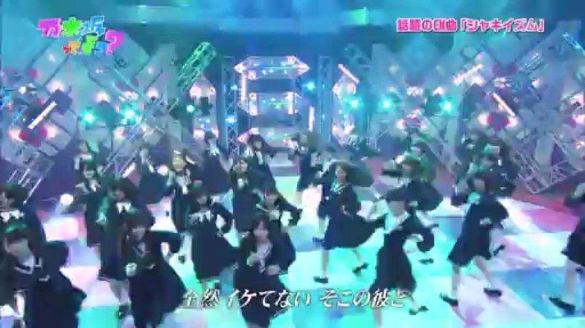 Nogizaka46 (乃木坂46) PV - Shakiism (シャキイズム)