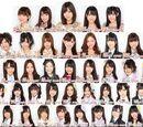 """AKB48 22nd Single Senbatsu Sousenkyo """"Kotoshi mo Gachi Desu"""""""