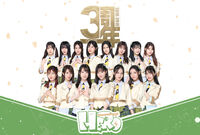 GNZ485thPromo