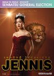2nd SSK Jennis