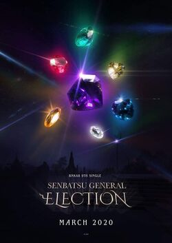 Bnk48 2nd general election