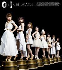 AKB48 - 0 to 1 no Aida (Regular No.1)