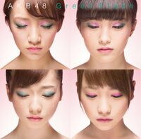 AKB48 - Green Flash Type S Lim