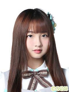 Hu YiYing GNZ48 Mar 2017