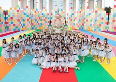 NMB4819thPromotional