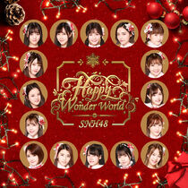 SNH4814thCover