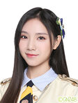 Tang LiJia GNZ48 April 2019