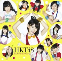 HKT48 Hikaeme I love you Type B