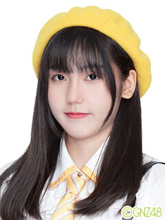 Ma XinYue GNZ48 June 2020