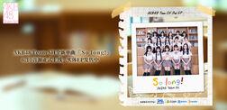 AKB48TeamSHSoLongPromo