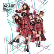 AKB48 - Kuchibiru ni Be My Baby Type D
