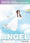 2nd SSK Angel