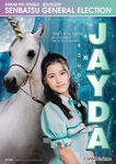 2nd SSK Jayda