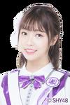 Qu YueMeng SHY48 Feb 2017