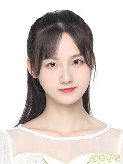 Liu LiFei GNZ48 Sept 2019