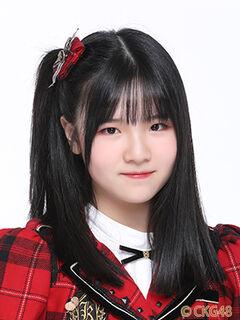 Tian ZhenZhen CKG48 Sept 2018
