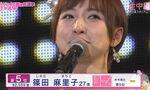 Mariko-akb48