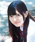 Sekai ni wa Ai Shika Nai Uemura Rina 2016