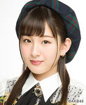 Shiobara Karin AKB48 2020
