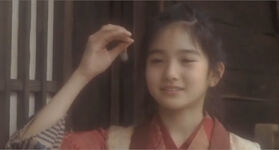 B4N46 KashiwaYukina Ichi