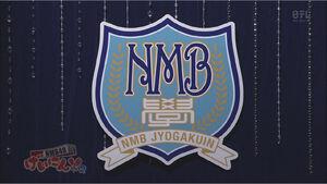NMB48 NMBJyogakuin Geinin2