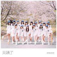 SNH4827thCover