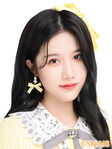 Song YuShan SNH48 June 2020