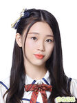 Fu BingBing GNZ48 Oct 2017
