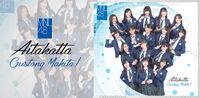 MNL48 Aitakatta Promotional Image
