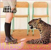 NMB48BII1stStageCD