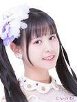 Zhang AiJing SHY48 June 2017