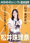 Matsui Jurina 8th SSK