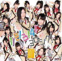 News large SKE48 gekijo JK