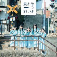 STU482ndSingleTypeDLim