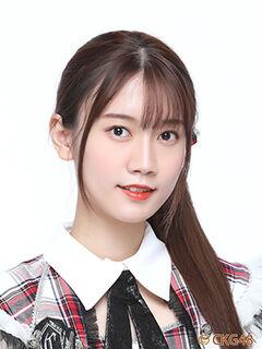 Wu HanQi CKG48 Sept 2018