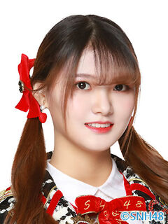 Pan YanQi SNH48 Dec 2017