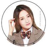 Chen JiaYing NII6