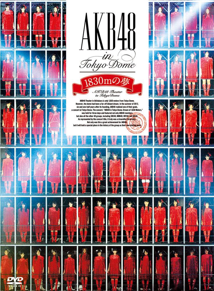 AKB48 in TOKYO DOME ~1830m no Yume~   AKB48 Wiki   FANDOM