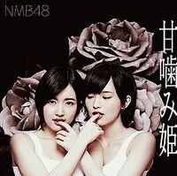 NMB48AmagamiHimeRA