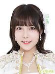 Yang YunYu SNH48 June 2017