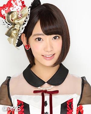 Archivo:MiyawakiSakuraA2015.jpg
