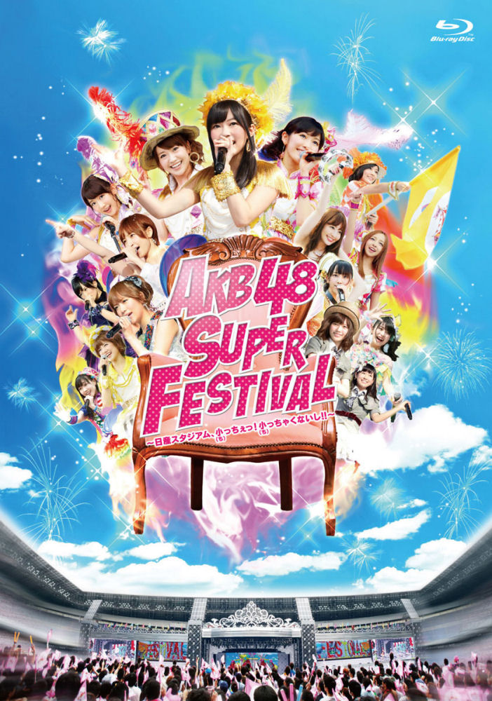 AKB48 Super Festival ~Nissan Stadium, Chicchee! Chicchakunaishi