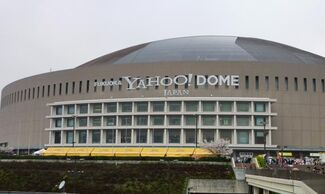 1163 Fukuoka Yahoo! Japan Dome Exterior