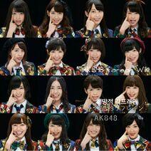 AKB48 wikia logo