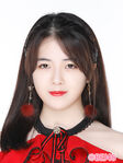 Peng JiaMin BEJ48 Dec 2018