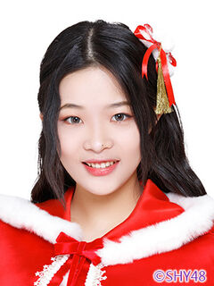 Zhu Min SHY48 Dec 2018